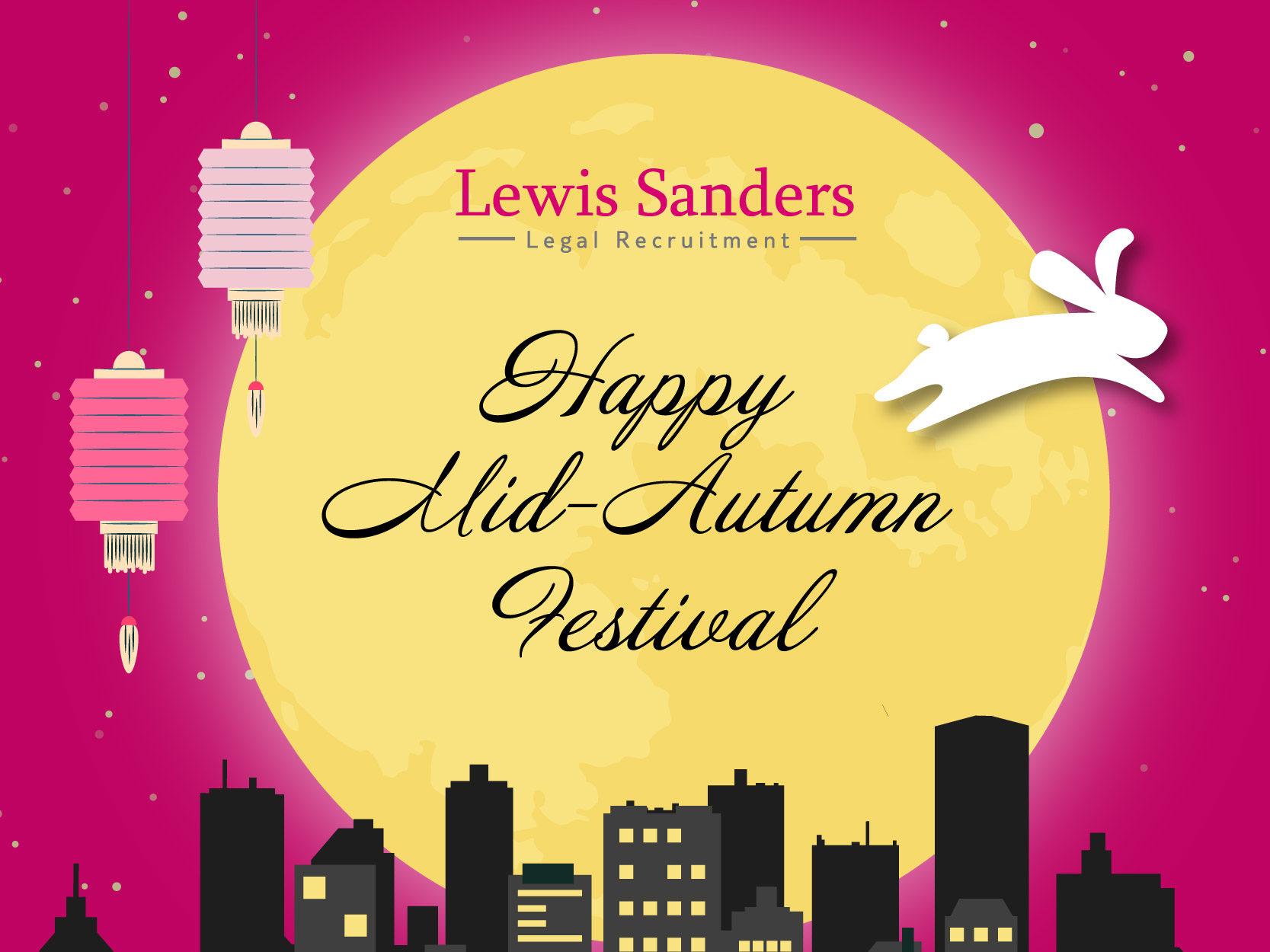 Mid autumn festival 2021-02-01